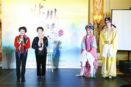 临川四梦《紫钗记》七月十七上演 昆迷们决不容错过的好剧